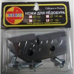Cutit Freza Copca NERO 150mm